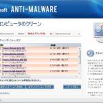 ゼロディ・ジャパンより  【警告】 285件日本国内のウェブサイトが「Darkleech Apache Module」に感染されて、IEでアクセスすると「Blackhole」マルウェア感染サイトに転送されてしまいます!