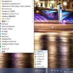 デスクトップユーザー向け!windows8.1の初期設定について 【スタート画面に全てのプログラムを表示する方法及び自動メンテナンスを無効にする方法】