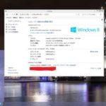 デスクトップユーザー向け!windows8.1の初期設定について 【アカウント及び画像編】