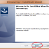 ExtremeCopy 日本語ファイル情報