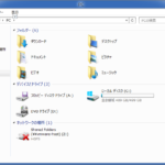 Windows 8.1のAero機能をカスタマイズしましょう! (Aero Glass for Windows 8.1 正式版公開!)