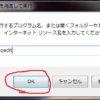 """【注意喚起!】 """"nt32.exe"""", """"315load32.exe"""", """"load32.exe"""" というマルウェアについて2"""