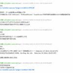 """【注意喚起!】 """"nt32.exe"""", """"315load32.exe"""", """"load32.exe"""" というマルウェアについて(完結篇)"""