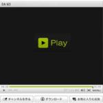 lovelove110112@yahoo.co.jp 迷惑メールについて
