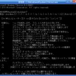 【windows 8/8.1】 コマンドを使用してデスクトップに電源ボタンのショートカット作成してみよう!