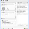 TimeComX Basic 日本語化ファイル公開!