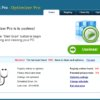 「Optimizer Pro」 検証と削除方法について