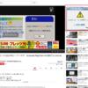 Youtubeにて「PCのパフォーマンスが低下しています」と表示される迷惑広告について