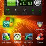 「MVNO」を利用する際の注意点とは?スマートフォンの格安利用について